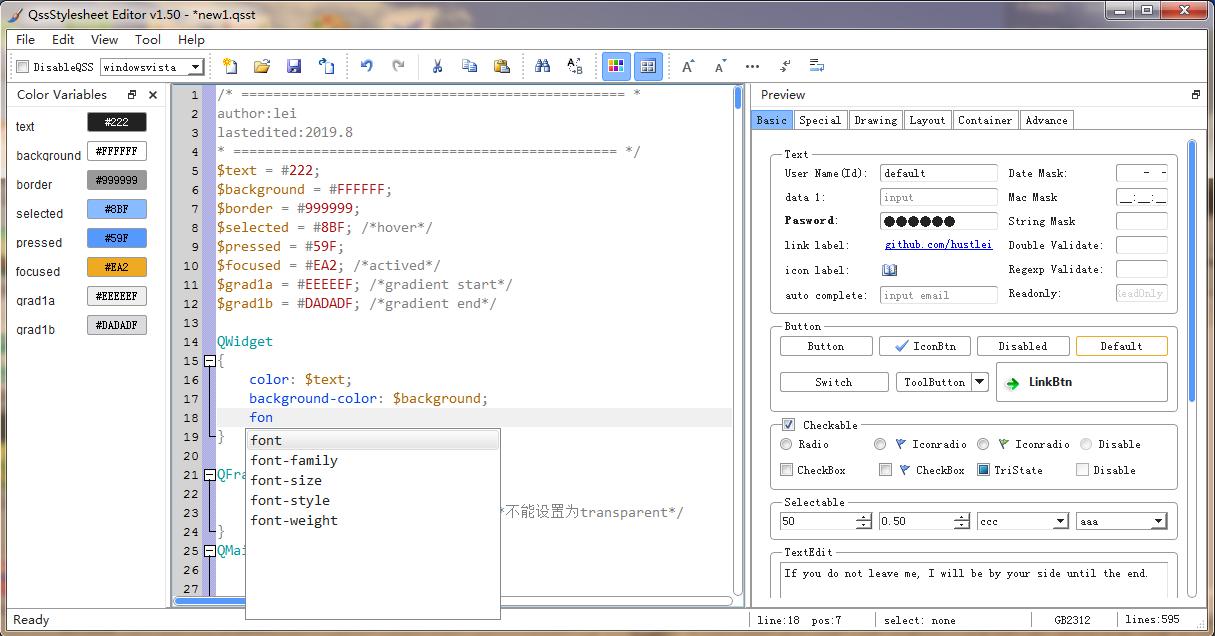 GUI(v1.5) screeshot